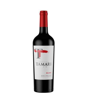 tamari-reserva